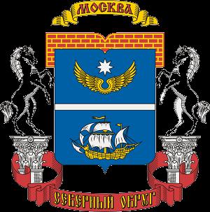 Эвакуатор САО Москва